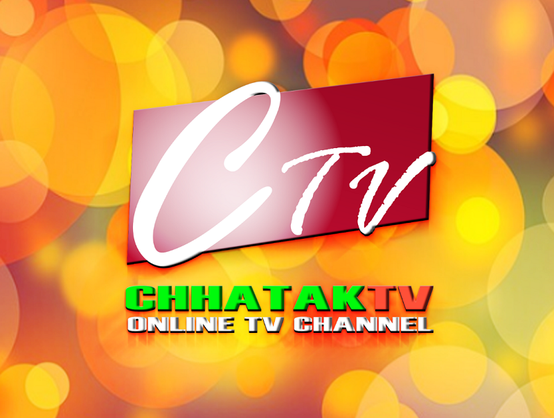 Chhatak TV Online TV Channel  - Chhatak TV Online TV Channel - Home